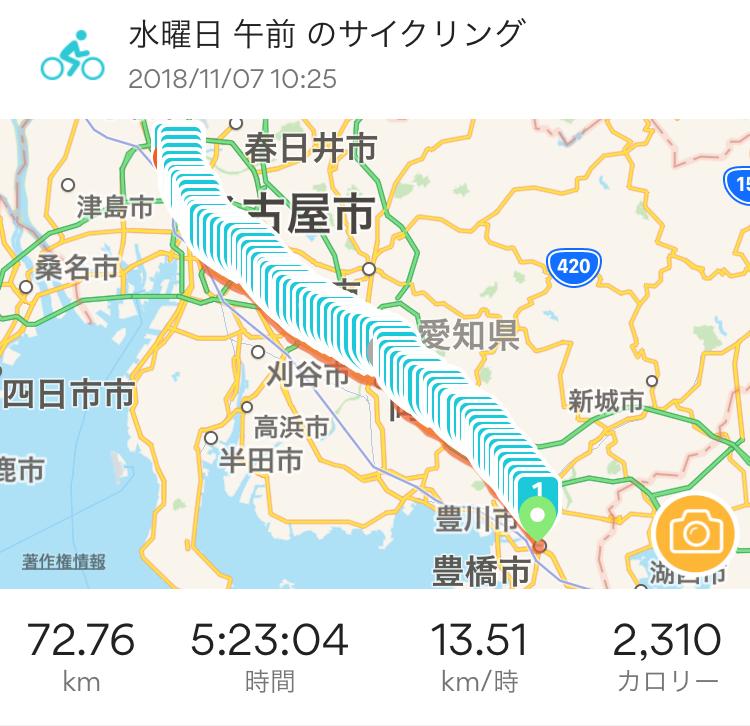 東京→福岡自転車横断4日目:豊橋→名古屋 〜いい奴だったのに…〜
