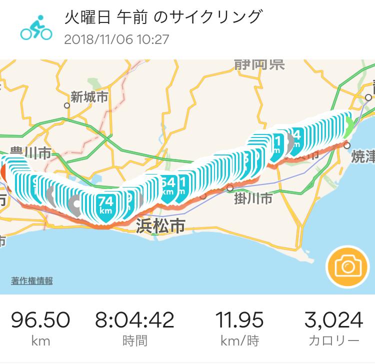 東京→福岡自転車横断3日目:焼津→豊橋 〜雨の決死行〜