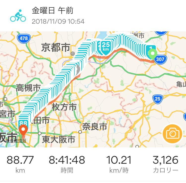 東京→福岡自転車横断6日目:甲賀→大阪 〜トラブル続き〜