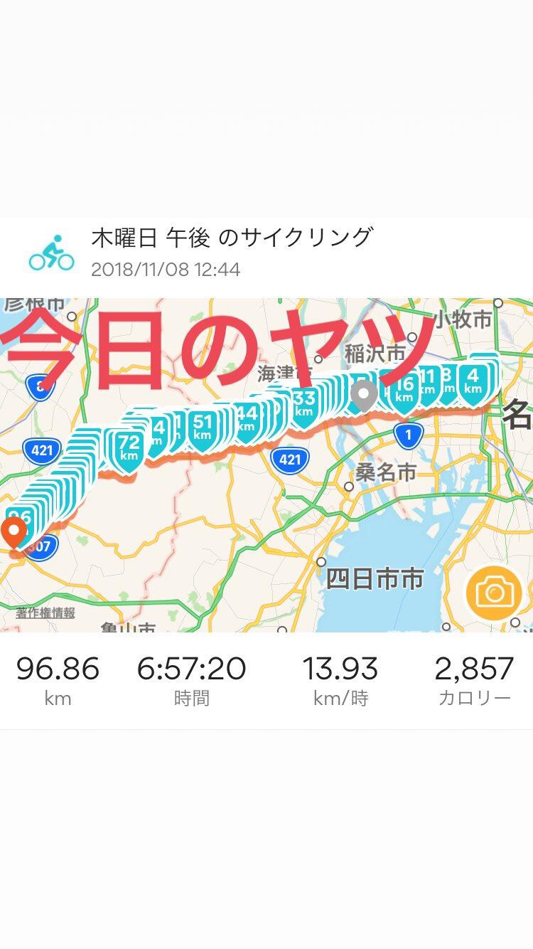 東京→福岡自転車横断5日目:名古屋→甲賀 〜忍者の里への道は厳しい〜